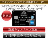 card_bana1